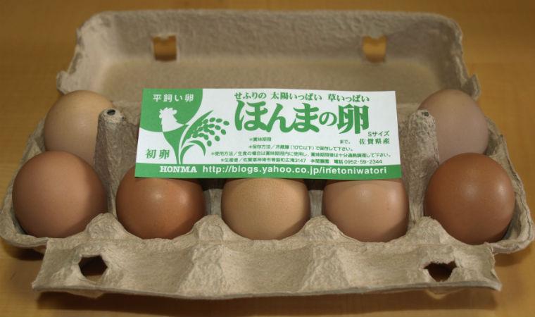 ほんまの初卵
