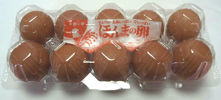 ほんまの卵